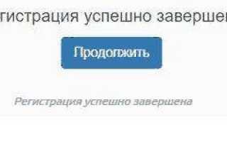 www карта снегири рф зарегистрировать карту — бонусная карта сетей «Петровский», «СуперСам» и «Вита Норд»
