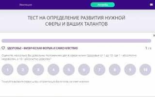 Pride International и мобильное приложение Прорыв