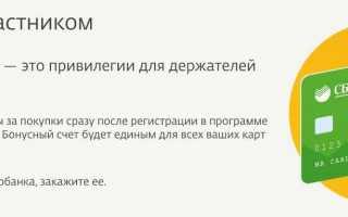 Sberbank Online — вход в личный кабинет: Как зарегистрироваться и войти в Сбербанк Онлайн