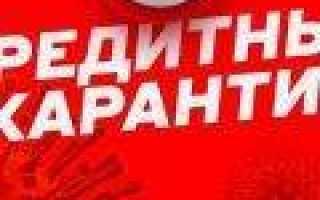 Альфа-Клик – удобный интернет-банкинг с личным кабинетом для белорусов