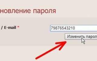 Как проверить бонусы ОкейСити.ру через личный кабинет Окей Сити Томск