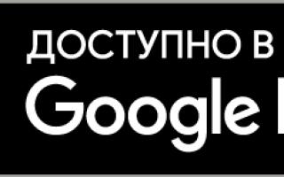 Сайт О Триколор ТВ