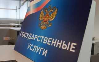 ОАО «Водоканал» г. Абинск: личный кабинет абонента