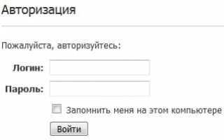 ДЭЗ Капитал – личный кабинет