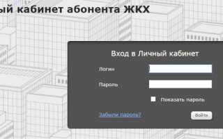 УК «Служба заказчика ЖКХ Ленинского района» в Новосибирске