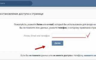 Войти на свою страницу Вконтакте, прямо сейчас
