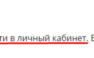 ООО «Газпром межрегионгаз Смоленск»: