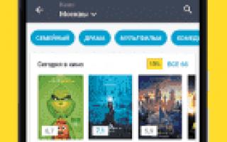 Мобильное приложение Тинькофф Банк для Android, Apple и Windows