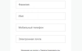 Пенсионный фонд в Ставрополе