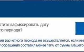 Отзывы о страховой компании «СОГАЗ-Жизнь»