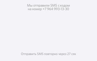 Вход и регистрация личного кабинета Qiwi кошелька через мобильную версию