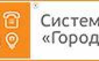 bks-bratsk.ru и sbyt.irkutskenergo.ru — показания воды Братск