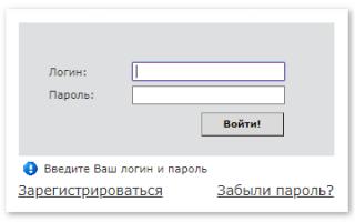Банк Россия: вход в личный кабинет