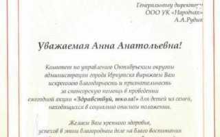 —>  Управляющая компания  ООО «УК Народная»