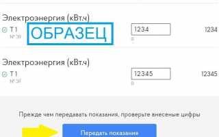 ПИК Комфорт личный кабинет — new.pik-comfort.ru