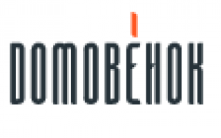 Личный кабинет Domovoy (Домовой)