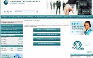 Egov kz личный кабинет — электронное правительство