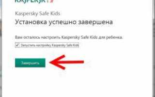 Личный кабинет Kaspersky (Касперский)