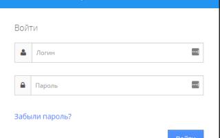 Личный кабинет Реутов-Телеком — управление услугами на дому