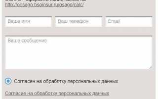 Филиалы страховых компании во всех городах России «Боровицкое страховое общество»