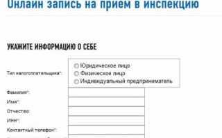 Инструкция как зарегистрировать ФЛ