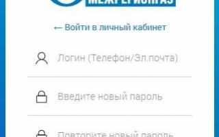 sargc.ru — передать показания счетчика Газпром Межрегионгаз Саратов
