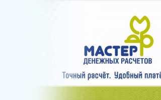 Вход в mdr26.ru – личный кабинет, коммунальные услуги