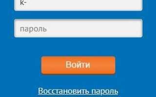 БКС онлайн личный кабинет — управление сбережениями дистанционно