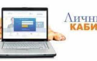 Альфа Банк Бизнес онлайн: вход в интернет-банк