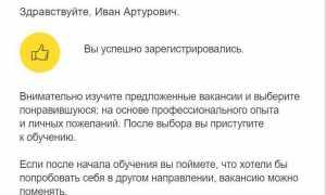 Учебный портал Тинькофф Банка — регистрация и вход в личный кабинет