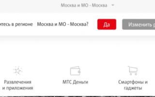 Подключить домашний интернет МТС г.Ижевск