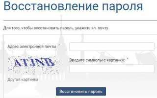 Rostov-zkh.ru – передать показания воды Ростов-на-Дону