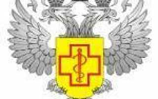 ГосУслуги Якутск личный кабинет вход на сайт