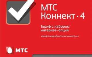 Личный кабинет МТС для связи, модема и денег