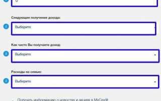 Личный кабинет MyCredit (МайКредит) — вход, регистрация, функции