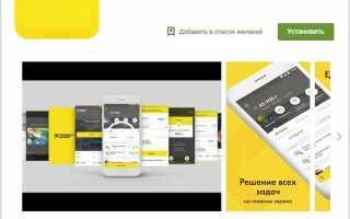 Райффайзенбанк (online.raiffeisen.ru) — вход в личный кабинет