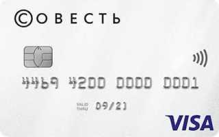 Личный кабинет Челиндбанк — возможности интернет-банкинга