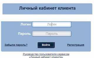 ТЭК личный кабинет физического лица – аккаунт на торговой площадке ТЭК Торг