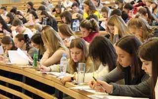 Открыта регистрация на Плехановскую олимпиаду школьников