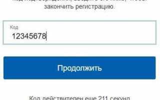 Работа собращениями граждан по единовременной выплате 10тысяч рублей семьям сдетьми от3до16лет.