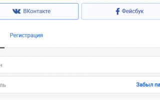 Запись к врачу через интернет Москва