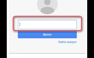 Как зайти в электронный ящик Gmail