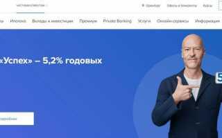 Карта РЖД Бонус от ГазПромБанка