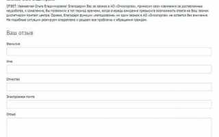 Передать показания счетчика газа Омск АО «Омскгоргаз»