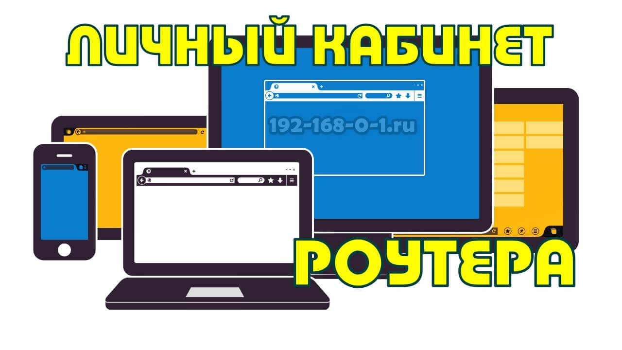 router-web-interface-1.jpg