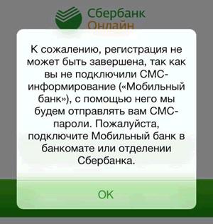 registracija-bez-mobilnogo-banka.png