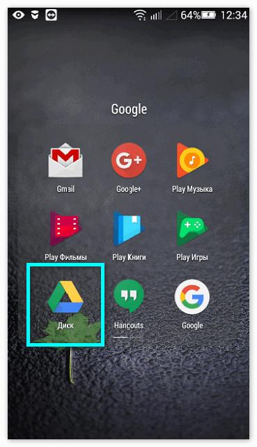 znachek-google-drive.png