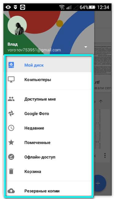 menyu-google-drive.png