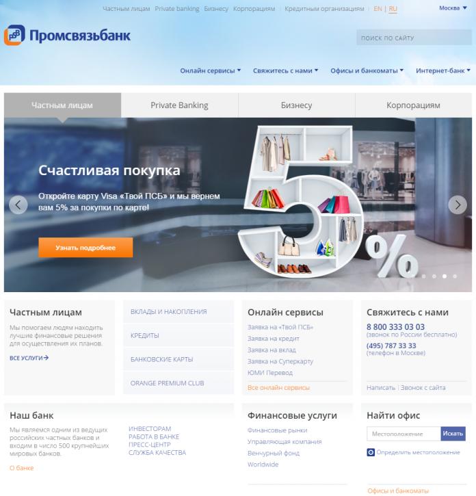 psbank-site.png