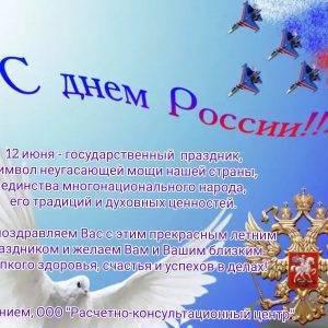 new_rezhimraboty110620-300x300.jpg